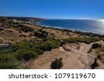 relaxing beautiful landscape | Shutterstock . vector #1079119670