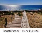 relaxing beautiful landscape | Shutterstock . vector #1079119823