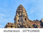 Bakan Central Tower Of Angkor...