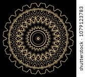 mandala style vector color...   Shutterstock .eps vector #1079123783