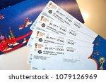 fifa venue ticketing centre ... | Shutterstock . vector #1079126969
