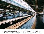 kobe  japan   august 21  2017 ... | Shutterstock . vector #1079136248