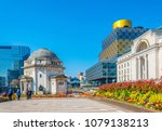 hall of memory  library of... | Shutterstock . vector #1079138213