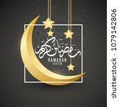 greeting card on ramadan kareem.... | Shutterstock .eps vector #1079142806