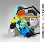 3d hexagon geometric... | Shutterstock .eps vector #1079158103