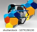 3d hexagon geometric... | Shutterstock .eps vector #1079158130