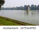 hoan kiem lake also know as... | Shutterstock . vector #1079163950