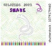 cute cartoon smiling snake...   Shutterstock .eps vector #1079179460
