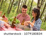 group of friends having fun... | Shutterstock . vector #1079180834