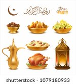 ramadan iftar party design... | Shutterstock .eps vector #1079180933