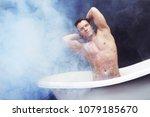 attractive muscular young man...   Shutterstock . vector #1079185670