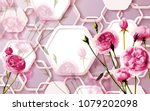 3d Floral Abstract Wallpaper...