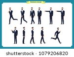 collection set of walking and... | Shutterstock .eps vector #1079206820