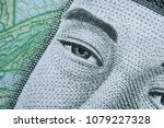 extreme close up a south korean ...   Shutterstock . vector #1079227328