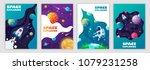 set of banner templates. universe. space. space trip. design. vector illustration | Shutterstock vector #1079231258