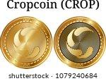 set of physical golden coin... | Shutterstock .eps vector #1079240684