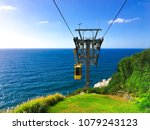 yellow cable car lift at rosh... | Shutterstock . vector #1079243123