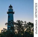 The St Simons Island Lighthouse ...