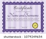 violet certificate diploma or... | Shutterstock .eps vector #1079249654