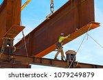 steel girder and two meter web... | Shutterstock . vector #1079249879