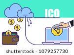 ico crypto currency illustration | Shutterstock .eps vector #1079257730