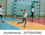 russia  vladivostok  04 28 2018.... | Shutterstock . vector #1079263340