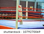 empty boxing ring with red... | Shutterstock . vector #1079270069