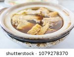 bak kut teh with spareribs and... | Shutterstock . vector #1079278370