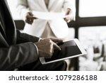 business adviser analyzing... | Shutterstock . vector #1079286188