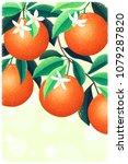 orange fruits  leaves and... | Shutterstock .eps vector #1079287820