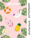 summer items vector | Shutterstock .eps vector #1079290499