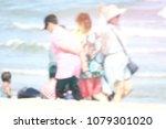 blur people on the beach | Shutterstock . vector #1079301020