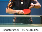 Table Tennis Player Serving ...