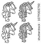vector unicorn cartoons  black... | Shutterstock .eps vector #1079303750