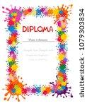 diploma termination preschool... | Shutterstock .eps vector #1079303834