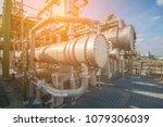 heat exchanger in process area... | Shutterstock . vector #1079306039