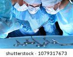 group of surgeons in masks... | Shutterstock . vector #1079317673