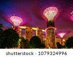 singapore   april 21 2018  ... | Shutterstock . vector #1079324996