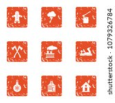 timber house icons set. grunge... | Shutterstock .eps vector #1079326784
