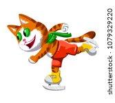 ice skating cat  | Shutterstock . vector #1079329220