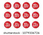percentage off stickers  sale... | Shutterstock .eps vector #1079336726