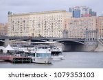 moscow  russia   april  4  2018 ... | Shutterstock . vector #1079353103