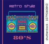 poster music of the 90s and 80s.... | Shutterstock .eps vector #1079360843