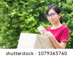 young business woman working... | Shutterstock . vector #1079365760