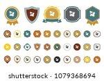 vector puzzle  icon | Shutterstock .eps vector #1079368694
