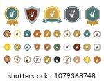 vector stationary icon | Shutterstock .eps vector #1079368748