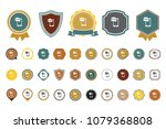 vector sms icon | Shutterstock .eps vector #1079368808