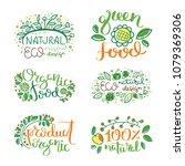 eco raster organic labels  bio...   Shutterstock . vector #1079369306