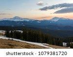 majestic view of carpathian... | Shutterstock . vector #1079381720
