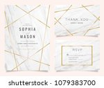 luxury wedding invitations set  ... | Shutterstock .eps vector #1079383700